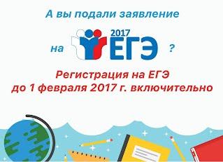 https://sites.google.com/a/9sch.ru/home/deatelnost/itogovaa-attestacia