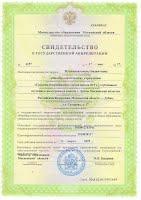 https://sites.google.com/a/9sch.ru/home/svedenia-ob-obrazovatelnoj-organizacii/dokumenty/pravoustanavlivausie-dokumenty/Page_00001.jpg