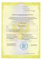 https://sites.google.com/a/9sch.ru/home/svedenia-ob-obrazovatelnoj-organizacii/dokumenty/pravoustanavlivausie-dokumenty/4684646.jpg