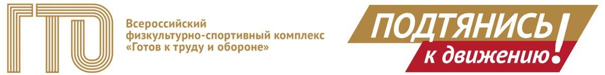 https://sites.google.com/site/gtovinogradova/home