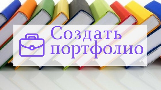 https://isko.mosreg.ru/