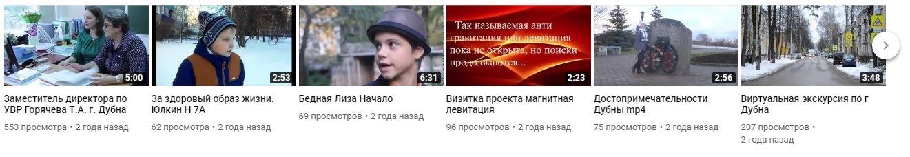 https://www.youtube.com/user/9schru